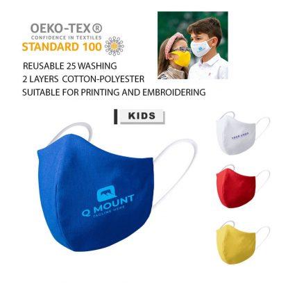Mascarilla Reutilizable Niños (Lotes 10 Unidades) Protección Higiénica